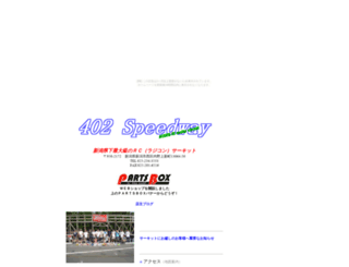 402.ho-zuki.com screenshot