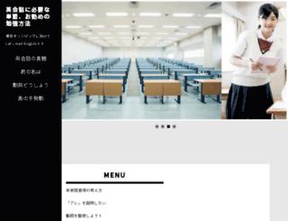 403-security.org screenshot