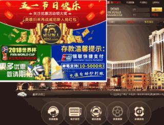 409600.com screenshot