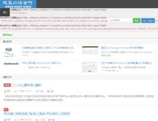 40do.com screenshot