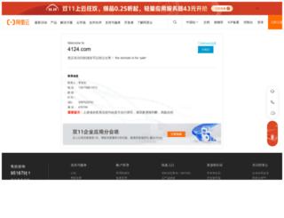 4124.com screenshot