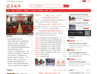 412400.cn screenshot