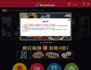 4125252.com.tw screenshot