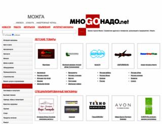 418.mnogonado.net screenshot