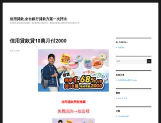 42.com.tw screenshot