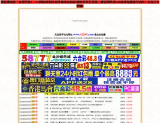 42289.com screenshot