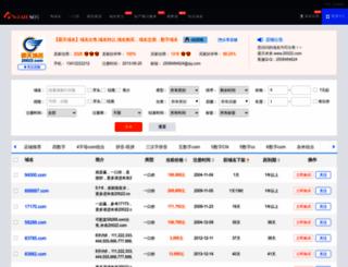 42700.com screenshot