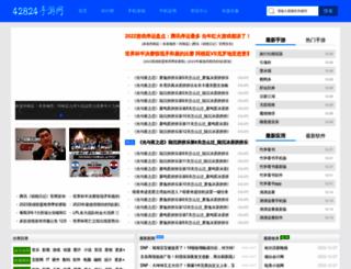 42824.com screenshot