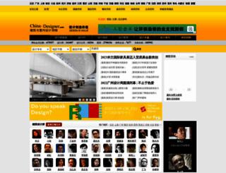 42965.china-designer.com screenshot