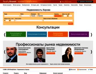 43.realtyvision.ru screenshot