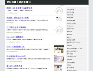 4399ai67k7kn94.com screenshot