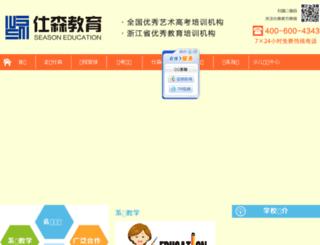 43jy.cn screenshot