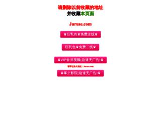 4444k.com screenshot