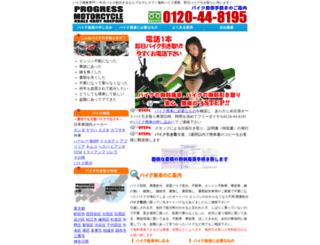 448195.com screenshot