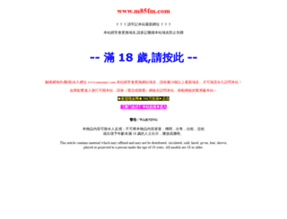 44cycy.com screenshot