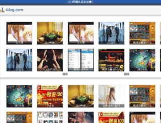 44zg.com screenshot