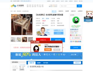 4516.91jm.com screenshot