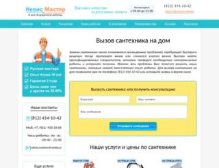 4541042.ru screenshot