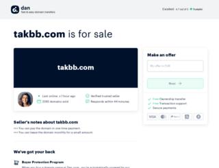 4545.takbb.com screenshot