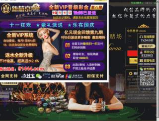 45530.com screenshot
