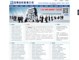 4567007.com screenshot