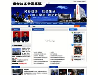 458hospital.com screenshot