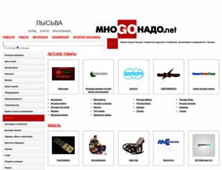 459.mnogonado.net screenshot