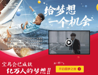 45l87.com.cn screenshot