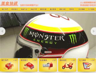 467.com.tw screenshot