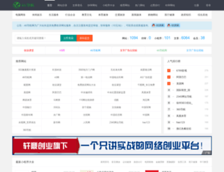 46dh.com screenshot
