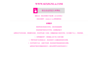 46gj.com screenshot
