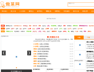 47077.com screenshot