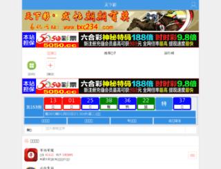 474466.com screenshot