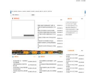 4774883ke.cn screenshot
