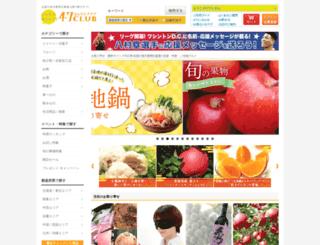 47club.jp screenshot