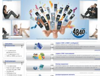 4840.com.ua screenshot