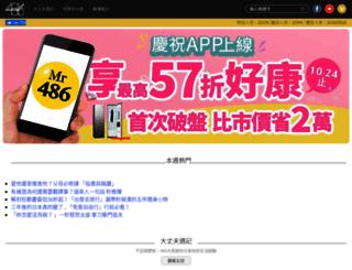 486word.com screenshot
