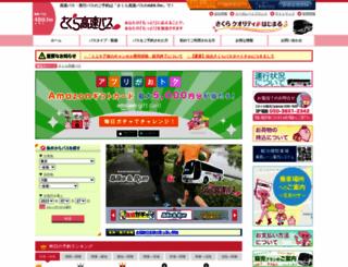 489.fm screenshot