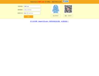 4897.com screenshot