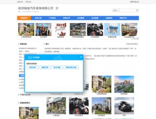 4899131.mmfj.com screenshot
