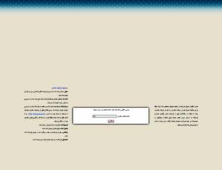 494.ir screenshot