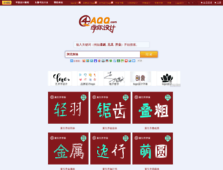 4aqq.com screenshot