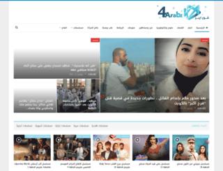 4arabz.org screenshot
