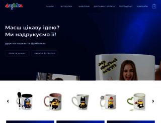 4ashka.com.ua screenshot