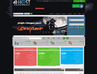 4bhost.com screenshot