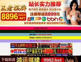 4bleach.com screenshot