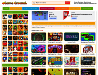 4gameground.ru screenshot
