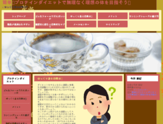 4homesonly.com screenshot