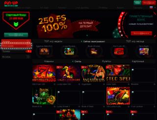 4huawei.ru screenshot