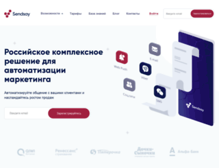 4iko.minisite.ru screenshot